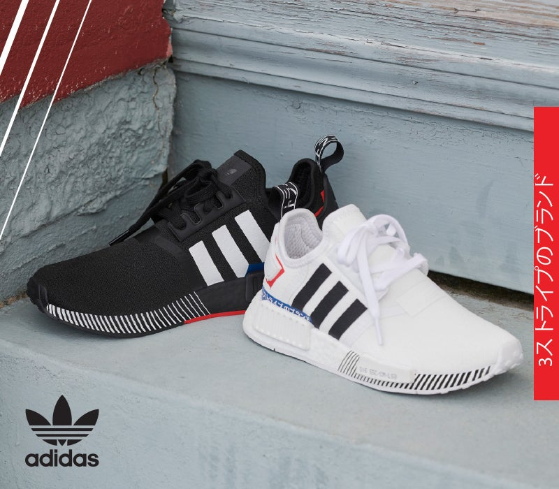 Shop the adidas Moto Pack