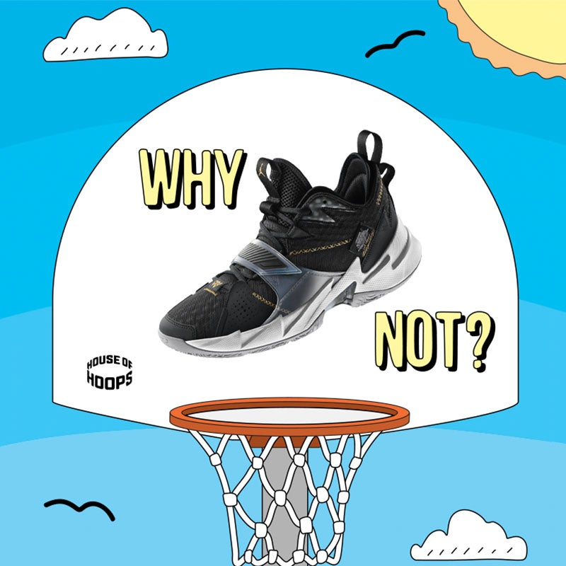 Why Not? House of Hoops