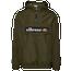 Ellesse Mont Quarter-Zip Jacket - Men's