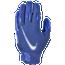 Nike Vapor Jet 6.0 Receiver Gloves - Boys' Grade School