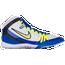Nike Freek - Men's