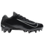 Nike Vapor Untouchable Varsity 3 BG - Boys' Grade School