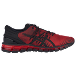 ASICS® GEL-Quantum 360 4 - Men's