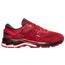 ASICS® GEL-Kayano 26 - Men's