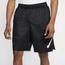 Nike Dry Asym Basketball Shorts - Men's