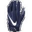 Nike Superbad 5.0 Receiver Gloves - Men's