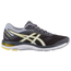 ASICS® GEL-Cumulus 20 - Women's