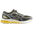 ASICS® GEL-Nimbus 21 - Women's