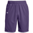 Under Armour Team Triple Double Shorts - Men's