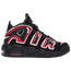 Nike Air More Uptempo - Boys' Grade School