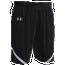 Under Armour Team Team Clutch 2 Reversible Shorts - Men's