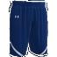 Under Armour Team Team Clutch 2 Reversible Shorts - Boys' Grade School