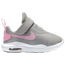 Nike Air Max Oketo  - Girls' Toddler