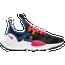 Nike Huarache E.D.G.E.  - Boys' Preschool