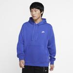 Nike Club Fleece Pullover Hoodie  - Men's