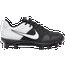 Nike Alpha Huarache Varsity Low MCS - Men's