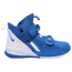 Nike LeBron Soldier XIII SFG - Men's