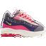 Nike Air Max 95 - Girls' Preschool