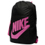 Nike Young Elemental Backpack - Grade School