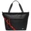 Nike Essential 2 Way Tote