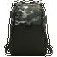 Nike Brasilia X-Large Backpack