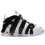 Nike Air More Uptempo - Boys' Preschool
