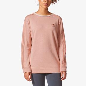 adidas Originals Tubular Chicago Raw Edge Sweatshirt - Women's