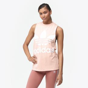 adidas pastel rose tank dress
