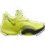 Nike Air Zoom Superrep - Men's