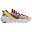 Nike Space Hippie 04 - Women's