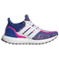 adidas Ultraboost - Boys' Grade School