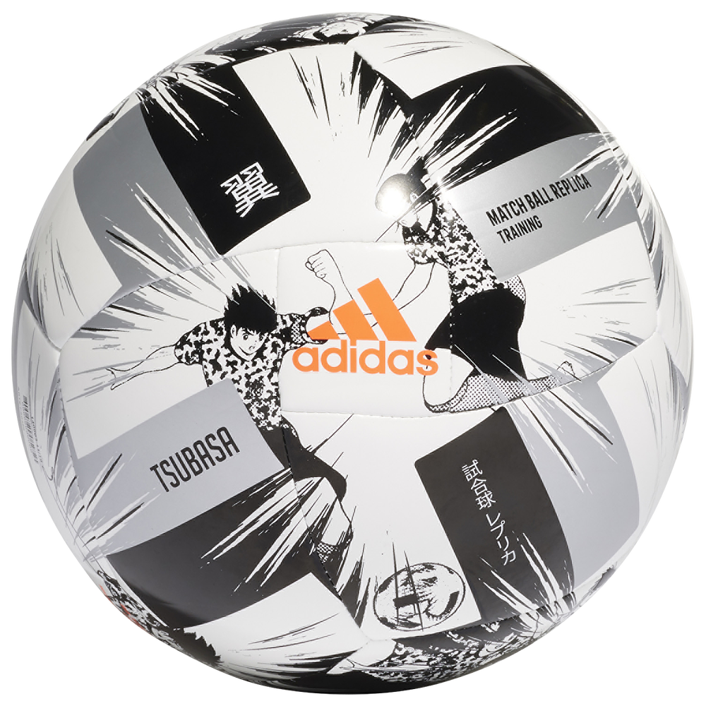 adidas Tsubasa Olympic Training Soccer ball / White/Black/Silver Metallic