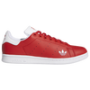 adidas Originals Stan Smith Shoes | Foot Locker