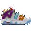 Nike Air More Uptempo - Boys' Grade School