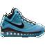 Nike LeBron 7 - Boys' Grade School