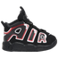 Nike Air Max Uptempo - Boys' Toddler