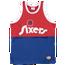 Mitchell & Ness NBA Heritage Tank - Men's