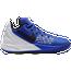 Nike Kyrie Flytrap II - Boys' Grade School