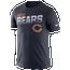Nike NFL Legend Line Of Scrimmage T-Shirt - Men's