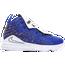 Nike LeBron 17 - Men's