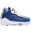 Nike LeBron 17 MTAA - Boys' Grade School