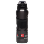 Under Armour Dominate Insulated Water Bottle