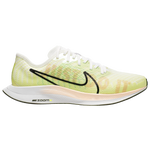 newest bbec2 570b7 Nike Zoom Pegasus Turbo 2 Rise - Women's