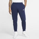 Nike Club Jogger - Men's