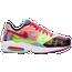 Nike Air Max 2 Light Atmos - Men's