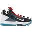 Nike LeBron Witness 4 - Boys' Grade School