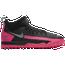 Nike Phantom GT Academy DF TF - Boys' Grade School