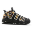 Nike More Uptempo '96 - Men Shoes