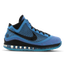Nike LeBron 7 - Men Shoes