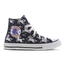 Converse Chuck Taylor All Star Unicorn - Pre School Shoes